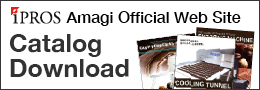 iPROS Amagi Official Web Site Catalog Download